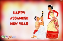 Happy Assamese New Year