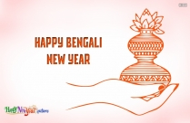 Happy Bengali New Year Greetings
