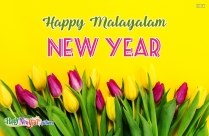 Happy Malayalam New Year Greetings