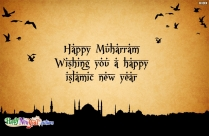 Happy Muharram! Wishing You A Happy Islamic New Year