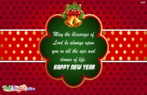 Happy New Year Blessings