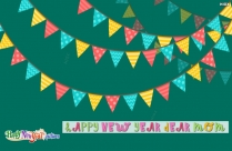 Happy New Year Dear Mom Image