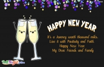 Happy New Year For Family