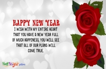 Happy New Year Wish To My Love