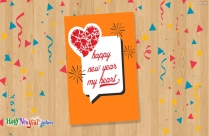 Happy New Year My Dear