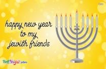Happy New Year To My Jewish Friends