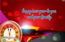 Happy And Prosperous New Year Sms