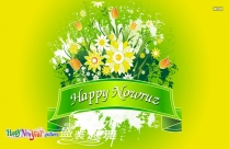 Happy New Year My Special Person Message