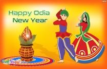 Happy Odia New Year