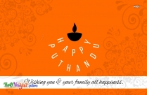 Happy Puthandu (Wishing You & Your Family All Happiness.)
