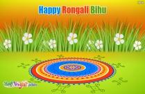 Happy Rongali Bihu