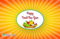 Wishing You Happy New Year My Friend