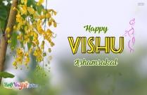 Happy Vishu Ashamsakal