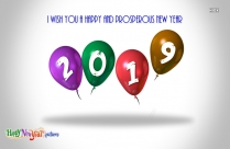 I Wish You A Happy And Prosperous New Year Message