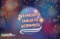 New Year Wishes In Polish
