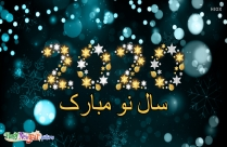 Cheerful Happy New Year Persian