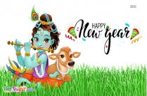 New Year Lovely Wishes