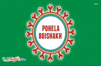 Pohela Boishakh Wallpaper Download