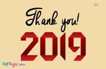 Thank You 2019 In Malaysian