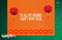To All My Friends Happy New Year