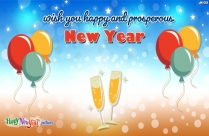 Wish U Happy And Prosperous New Year