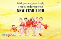 Wish You And Your Family A Happy And Prosperous New Year 2019