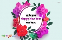 Happy New Year My Dear Love Image