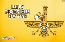 Zoroastrian New Year 2017