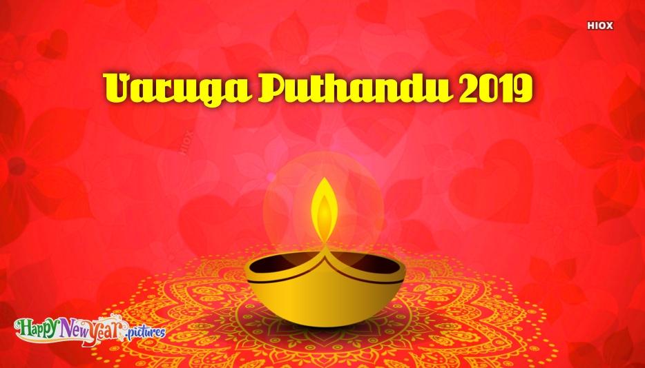 Varuga Puthandu 2019