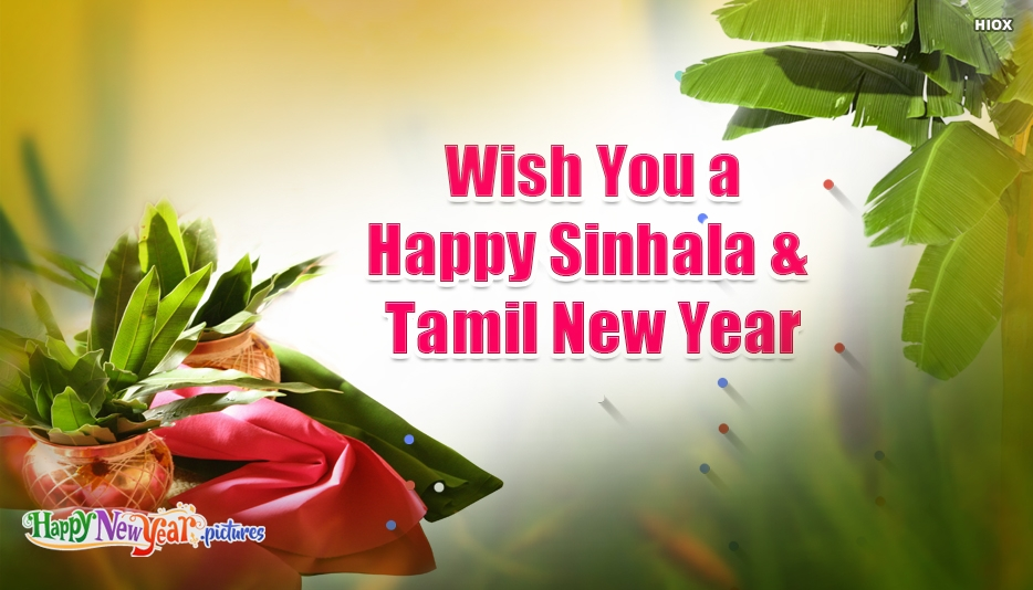 Happy New  Year Sinhala New Year