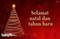 Selamat Liburan Dan Tahun Baru