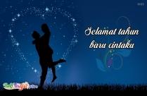 Selamat Tahun Baru Cintaku