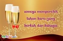 Semoga Memperoleh Tahun Baru Yang Berkah