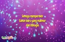 Semoga Memperoleh Tahun Baru Yang Makmur Dan Bahagia
