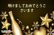 新年祝いの壁紙