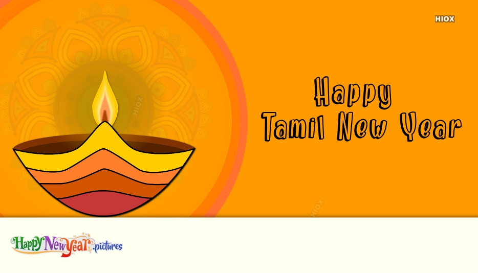 Happy New Year To Everyone (Malayalam) എല്ലാവർക്കും പുതുവത്സരാശംസകൾ