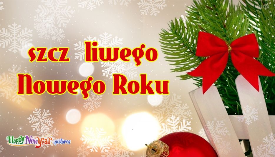 szczęśliwego Nowego Roku Tapeta
