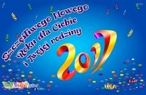 Szczęśliwego Nowego Roku Dla Ciebie I Twojej Rodziny
