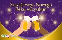 Szczęśliwego Nowego Roku Wszystkim