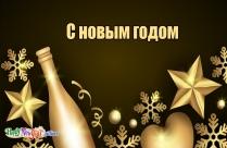 Новогодние обои