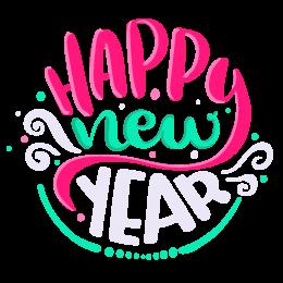 รูปภาพสวัสดีปีใหม่ | ภาพปีใหม่ การอวยพร ส่งความสุข
